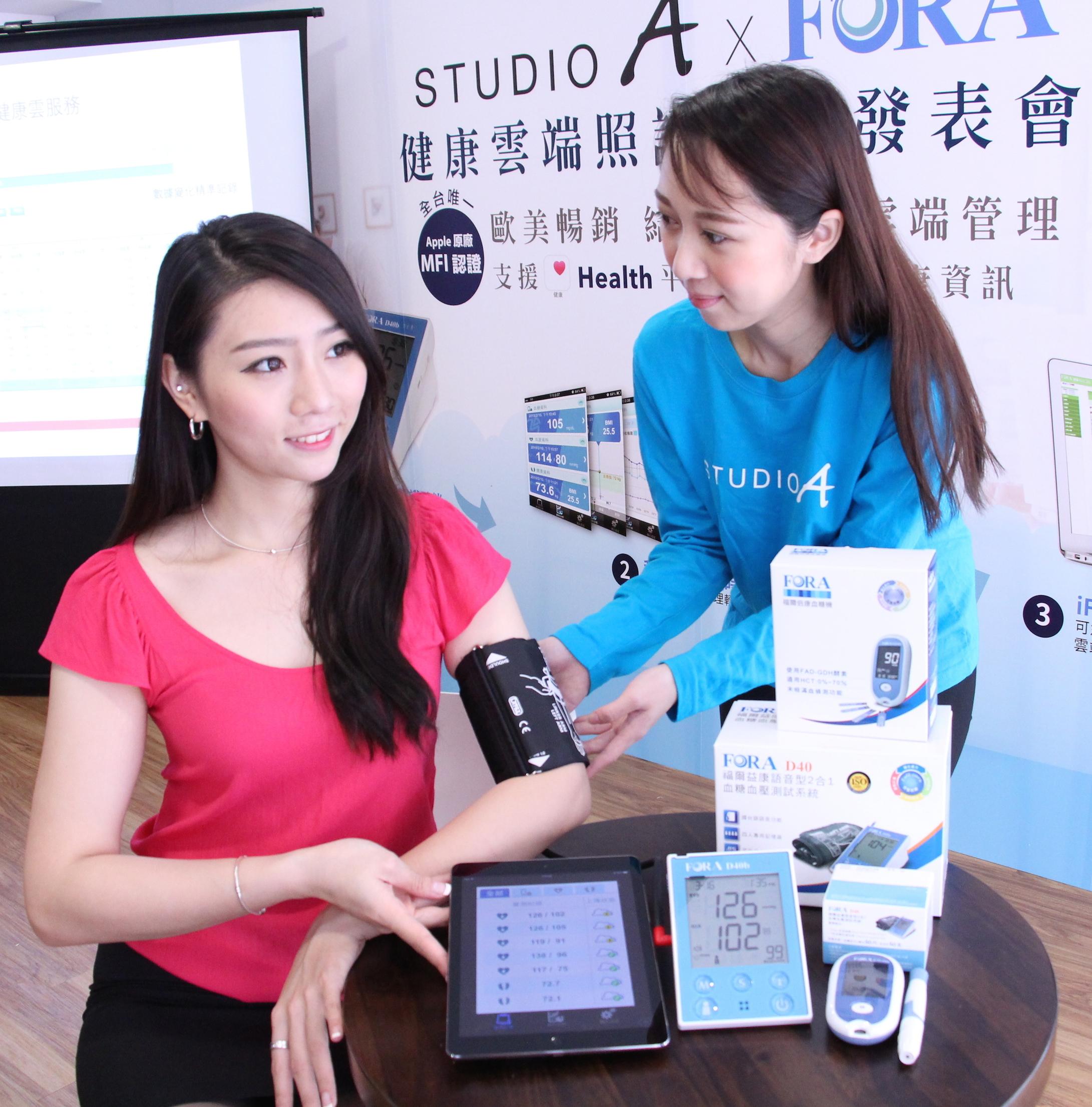 STUDIO A搶攻行動醫療市場  測血壓量血糖 串聯Apple APP 雲端追蹤健康狀況