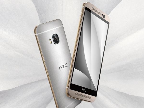 HTC One M9 台灣全球首發,M7 老鳥舊換新享折扣優惠