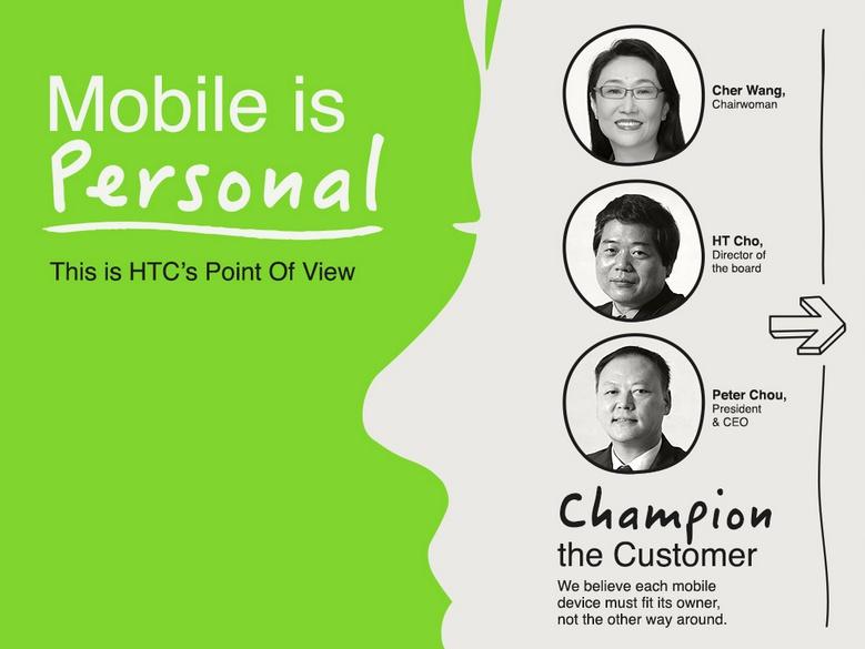 HTC 玩大風吹?王雪紅接任執行長,周永明帶領未來產品創新與研發