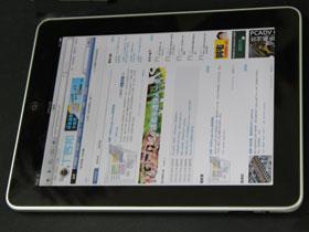 iPad一手測試:基本功能篇
