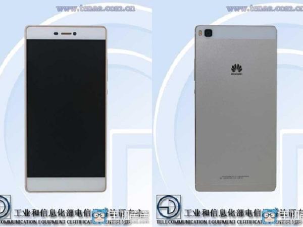 華為釋出 Huawei P8 新機宣傳照,4/15 將發表
