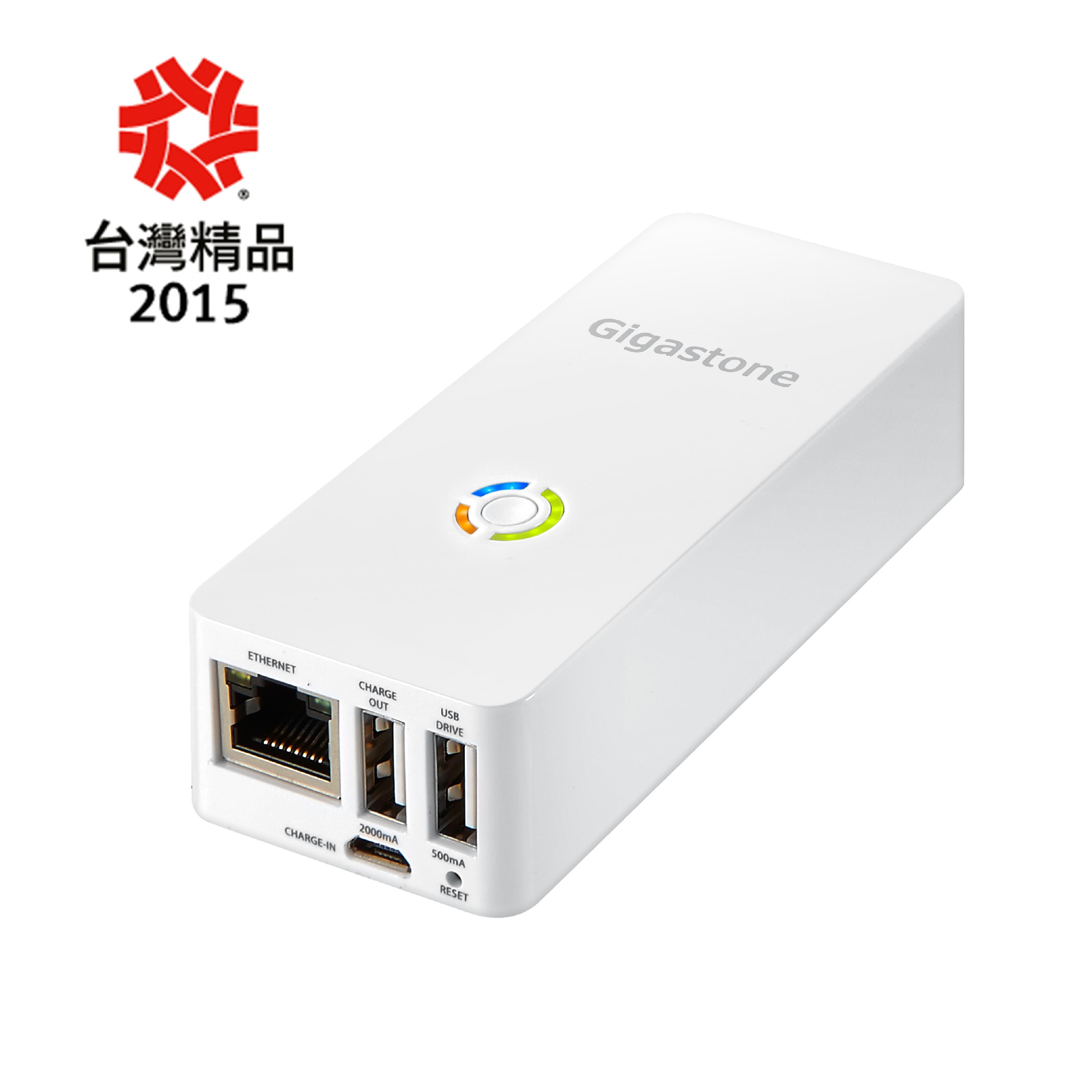Gigastone立達國際 搶攻手機周邊市場 榮獲2015台灣精品獎行銷全球
