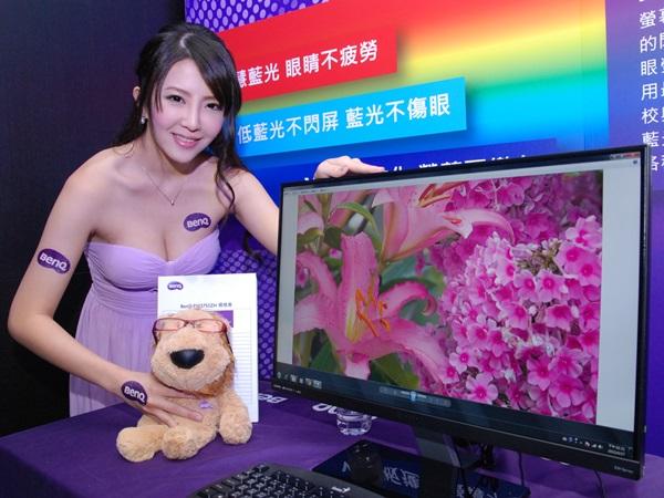 護眼再升級,BenQ 發表智慧藍光液晶螢幕