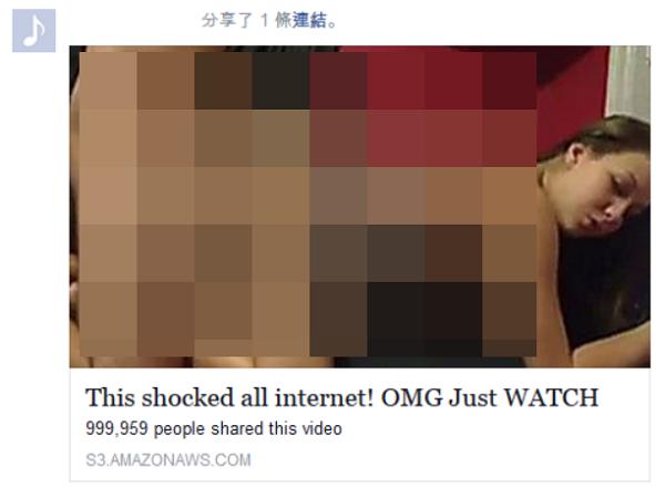 注意!新的臉書色情病毒來襲,這次只駭Chrome瀏覽器