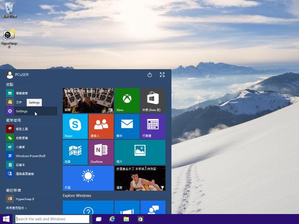 Windows 10 的6大專用密技全公開