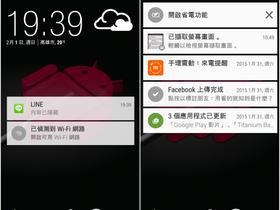 Lollipop 棒棒糖功能總複習!Android 5.0 這些技巧你都用出來了嗎?