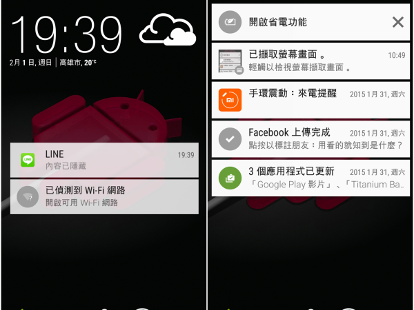 Lollipop 棒棒糖功能總複習!Android 5.0 這些技巧你都用出來了嗎? | T客邦