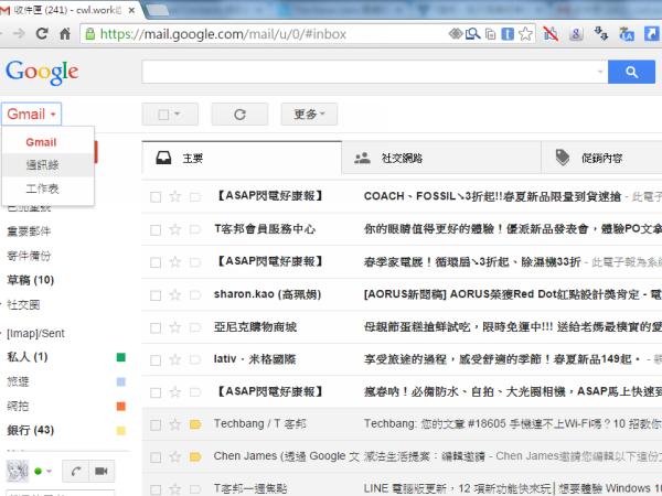 【Google地圖技巧】簡單設定,你也可以在 Google 地圖直接搜尋自己的聯絡人地址