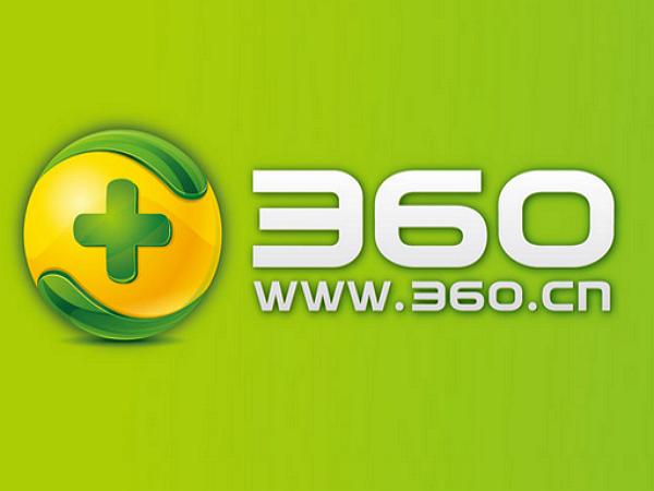 奇虎360台灣團隊,針對三大安全評測撤銷認證事件澄清