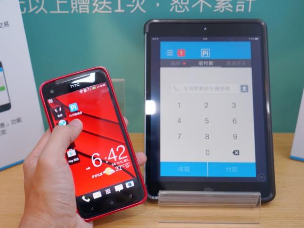 手機號碼就能付款!PChome 與中信推出「Pi 行動錢包」