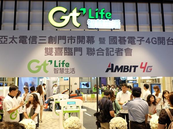 國碁電子 4G 開台,強調純 VoLTE 系統覆蓋新竹以北