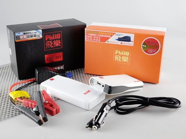 行動電源也能當救車電源!飛樂 Philo 車用行動電源實測