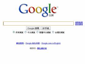 使用Google搜尋一次=點亮100瓦燈泡一小時?