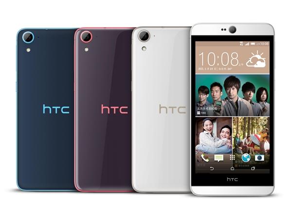HTC 中階機皇 Desire 826 開賣,售價 9,990 元