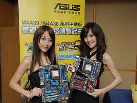 USB 3.0大舉入侵華碩AMD 8系列主機板