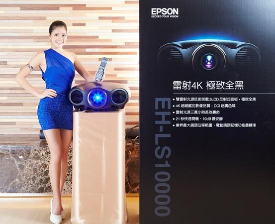 Epson EH-LS10000 極致全黑 掀起市場「黑」旋風