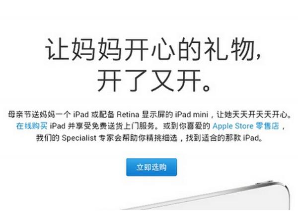 這是用Google翻譯的吧?檢視這些微軟與蘋果的神翻譯