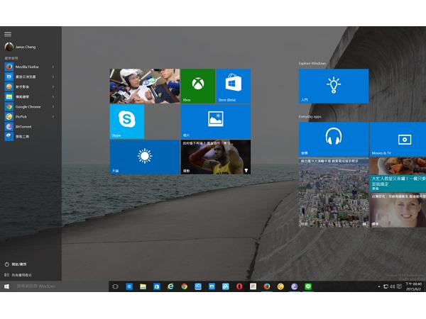 Windows 10 上市倒數兩個月,繁中版10大功能更新搶先看