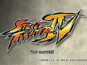 【iPhone軟體】Street Fighter IV特價中!要買要快囉!