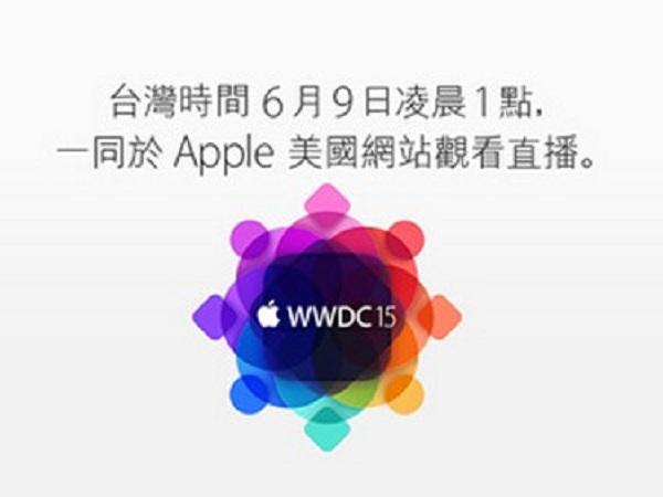 T 客邦 WWDC 2015 實況轉播,6/9 凌晨 1:00(直播結束)