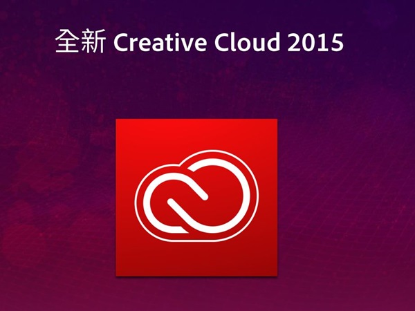 Adobe產品大更新,新的App讓平板作品直接同步到桌機,還可以製作2D動畫!
