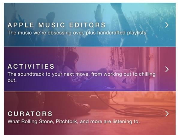 雖然我們只能乾瞪眼,還是來看看上線的Apple Music怎麼用?