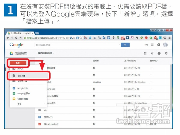 【PDF技巧大集合】快速複習:添加浮水印、建立表格、分割/合併等10大PDF常用技巧