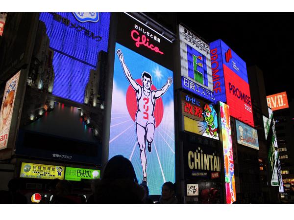 遠傳與NTT DoCoMo合作,推日本漫遊Wi-Fi每日149元吃到飽