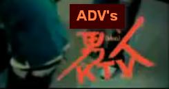【療傷系】一個人的動態歌詞KTV