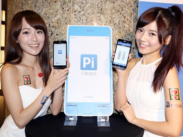 Pi行動錢包正式上路,你可以在7-11用手機直接付款