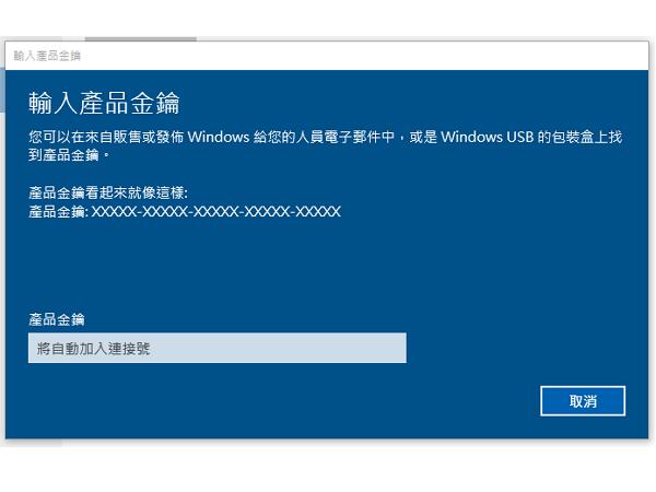 微軟宣佈Windows 10 預覽版序號全部失效,想當白老鼠來不及了