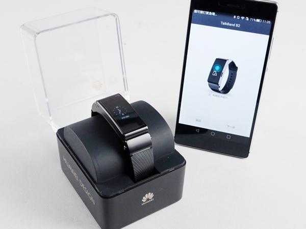 跑步時怎麼接電話?智慧運動手環秒變藍牙耳機,華為 Talkband B2 實測