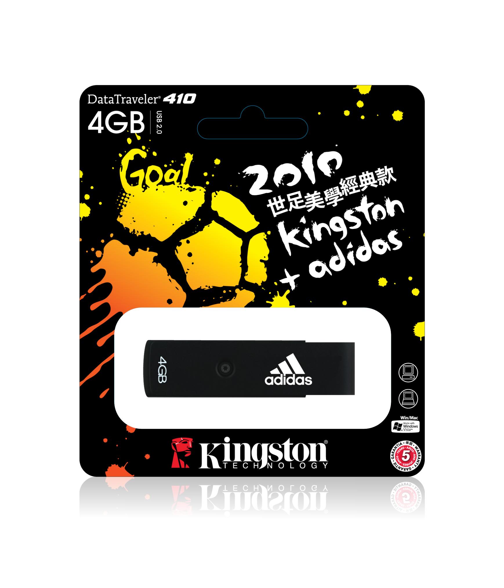 全球大事件 Kingston與adidas邀您一同體驗世足熱浪