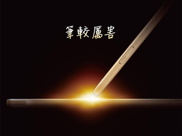 Galaxy Note 5 明明還沒發表,台灣大哥大官網已經可以讓你預購了