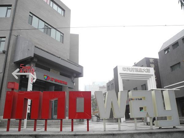 初訪北京中關村創業大街:這個人人都是搖滾青年的時代