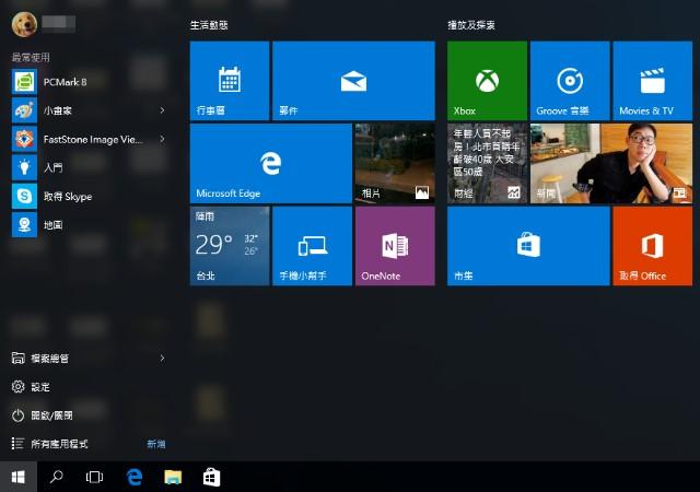 Windows RT 8.1 使用者別灰心,Microsoft 將加入開始選單