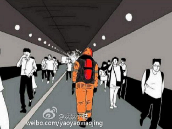 天津,也是中國的審查之都