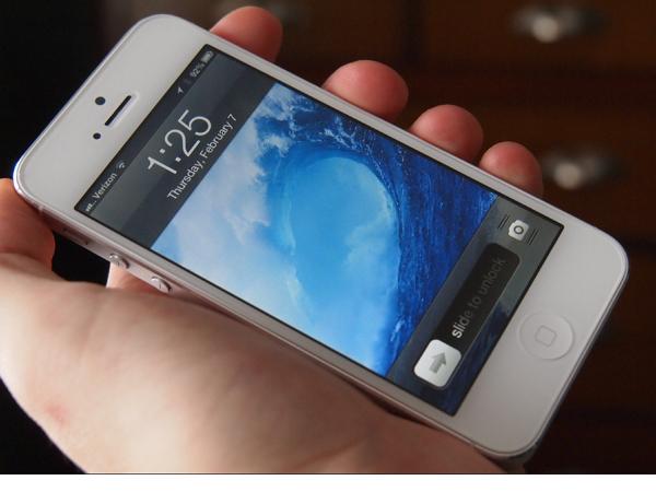 德國最高法院裁定, iPhone滑動解鎖專利無效