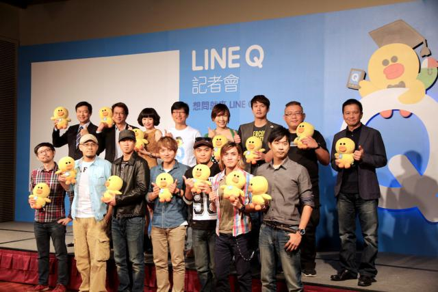 LINE Q「你問我答」上線,十六位達人讓你問不倒!