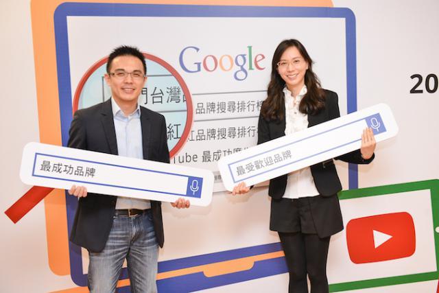 熱騰騰,2014 Google與YouTube品牌搜尋排行榜出爐!