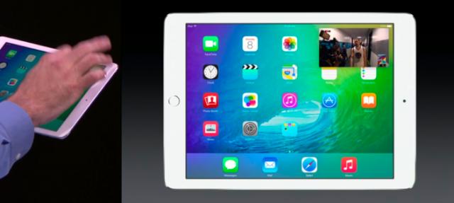 一挖再挖,iPad Pro果真有譜?