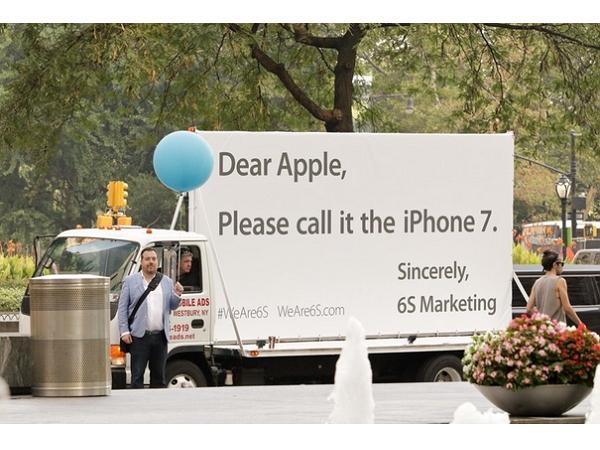 這家公司要求蘋果將iPhone 6s改名為iPhone 7,為什麼?