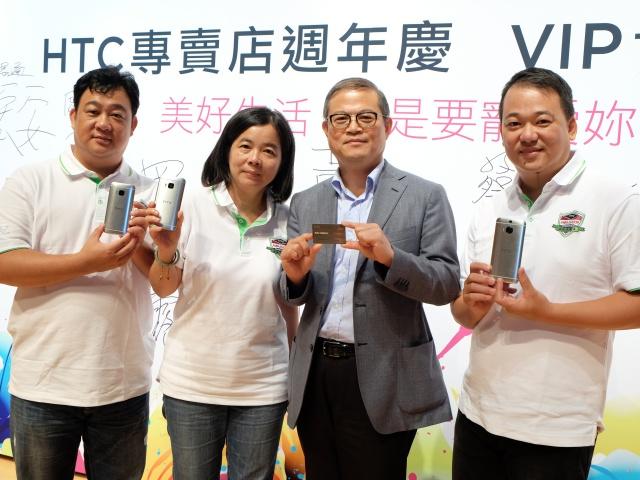 HTC說:我們的 VIP 專賣店很成功,吸引它牌跟進台灣成立專賣店