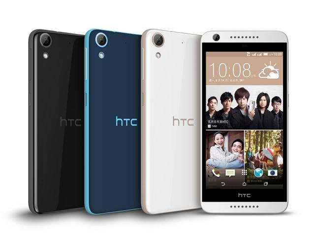 HTC Desire 626 再推新版本,這回 4G 雙卡版售價 5,990元