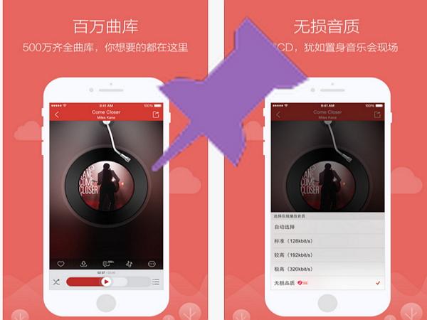 危險!「網易雲音樂」等多款中國 iOS App 爆Xcode 嚴重木馬危機,在上架前就被植入