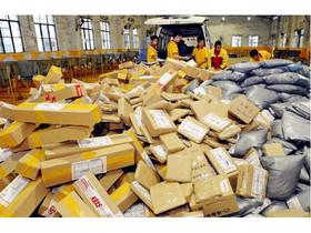 買淘寶時該選哪一家快遞發貨?來看中國全國快遞公司遭投訴排行榜