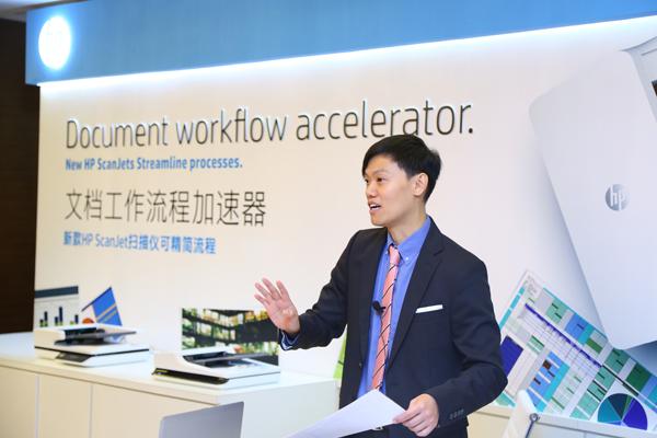 HP最新掃描器將數位化事務化繁為簡,提高生產力