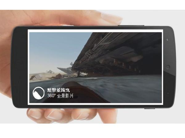 Facebook 全面支援360度全景影片,一起來用360度感受《星際大戰》中的Jakku星球