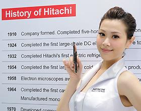 【Computex 2010】超薄!7mm的Hitachi 2.5吋硬碟