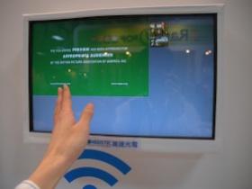 【Computex 2010】揮揮手,螢幕自動換頁